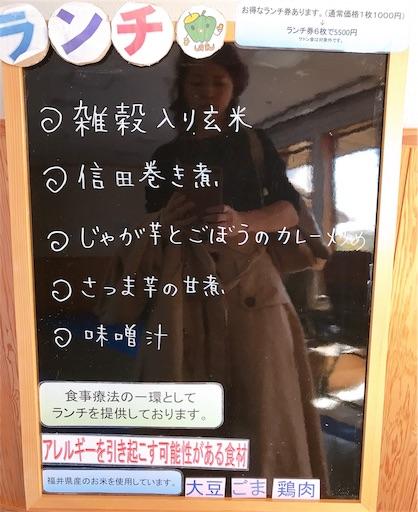 f:id:ishiimachiko141hair:20191106195820j:image