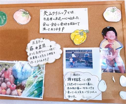 f:id:ishiimachiko141hair:20191106195829j:image