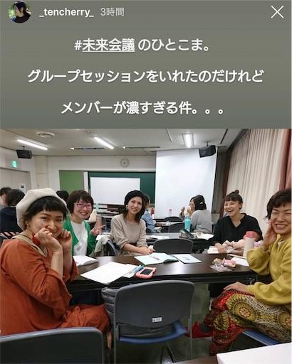 f:id:ishiimachiko141hair:20191113184711j:image