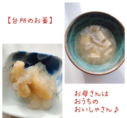 f:id:ishiimachiko141hair:20200113151139j:image