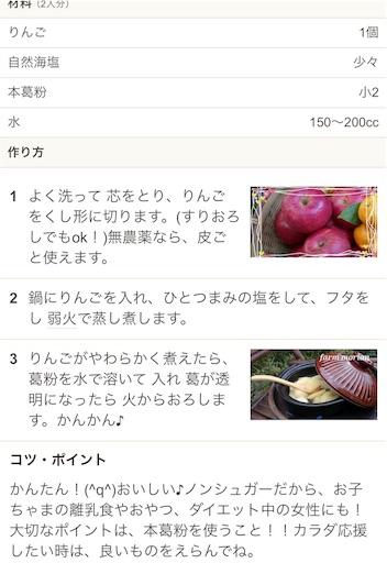 f:id:ishiimachiko141hair:20200113151244j:image