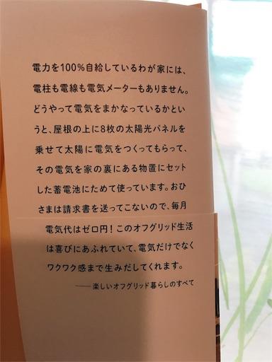 f:id:ishiimachiko141hair:20200119095547j:image