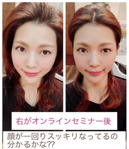 f:id:ishiimachiko141hair:20200124194137j:image
