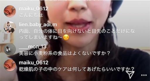 f:id:ishiimachiko141hair:20200129202645j:image