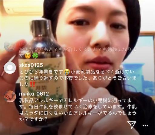 f:id:ishiimachiko141hair:20200129202939j:image