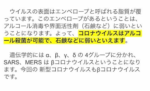 f:id:ishiimachiko141hair:20200130125449j:image