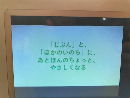 f:id:ishiimachiko141hair:20200207175831j:image
