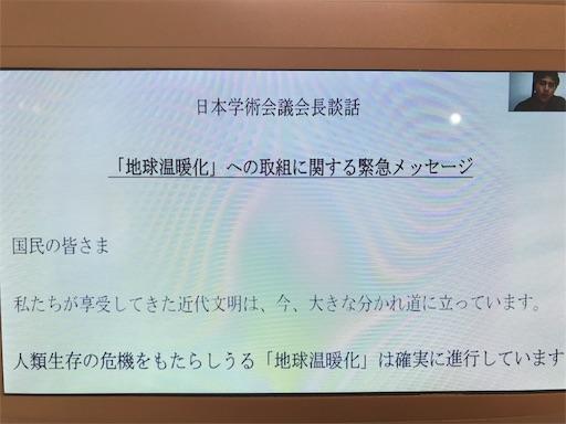 f:id:ishiimachiko141hair:20200207175924j:image