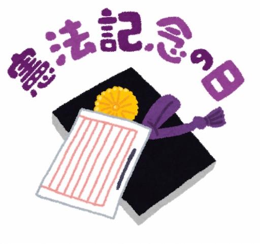 f:id:ishiimachiko141hair:20200303180524j:image