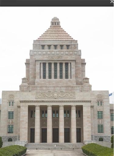 f:id:ishiimachiko141hair:20200303180541j:image