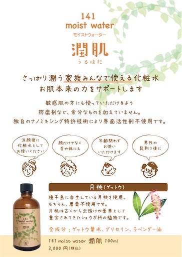 f:id:ishiimachiko141hair:20200401200514j:image