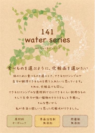 f:id:ishiimachiko141hair:20200401200517j:image