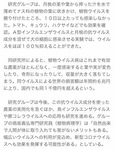 f:id:ishiimachiko141hair:20200401200929j:image