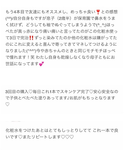 f:id:ishiimachiko141hair:20200401201050j:image