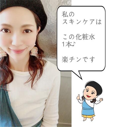 f:id:ishiimachiko141hair:20200401201128j:image
