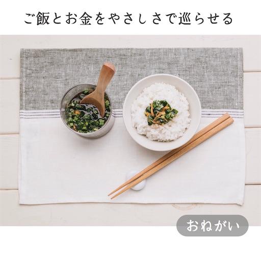 f:id:ishiimachiko141hair:20200403174907j:image