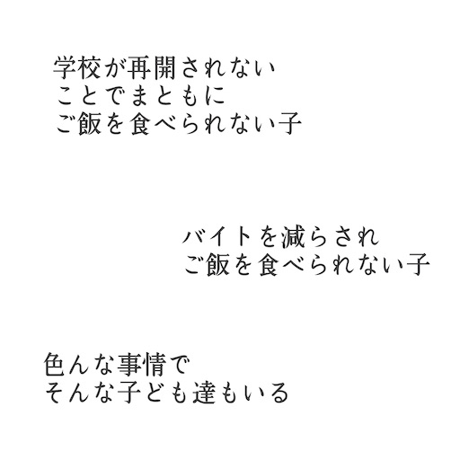f:id:ishiimachiko141hair:20200403174953j:image