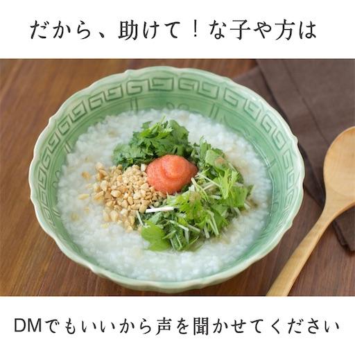 f:id:ishiimachiko141hair:20200403175145j:image