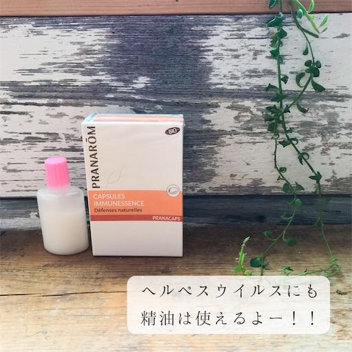 f:id:ishiimachiko141hair:20200510200151j:image