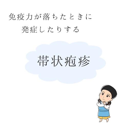 f:id:ishiimachiko141hair:20200510200301j:image