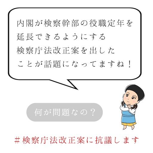 f:id:ishiimachiko141hair:20200511213939j:image
