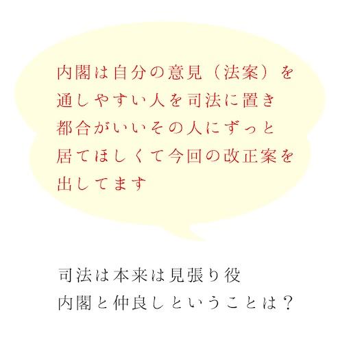 f:id:ishiimachiko141hair:20200511214035j:image