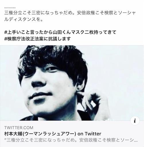f:id:ishiimachiko141hair:20200511214101j:image