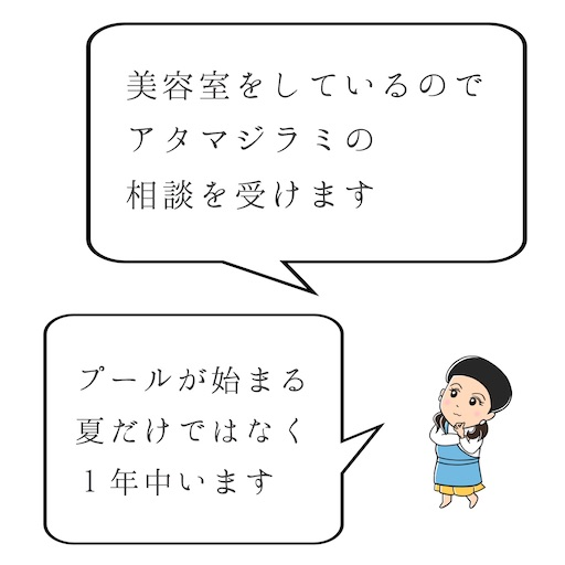 f:id:ishiimachiko141hair:20200512212457j:image