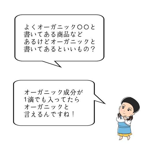 f:id:ishiimachiko141hair:20200515200043j:image