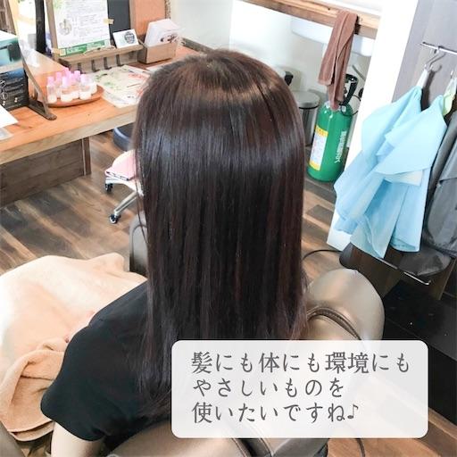 f:id:ishiimachiko141hair:20200515200109j:image