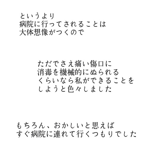 f:id:ishiimachiko141hair:20200516213733j:image