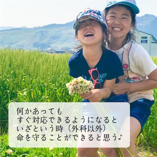 f:id:ishiimachiko141hair:20200516213815j:image