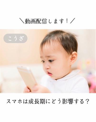 f:id:ishiimachiko141hair:20200524164044j:image