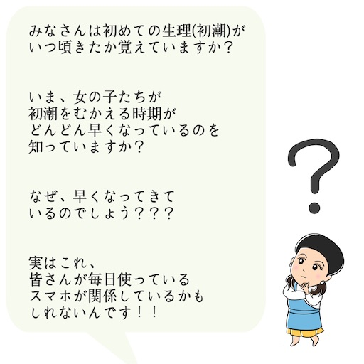 f:id:ishiimachiko141hair:20200524164102j:image