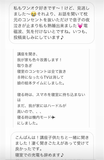 f:id:ishiimachiko141hair:20200524164240j:image