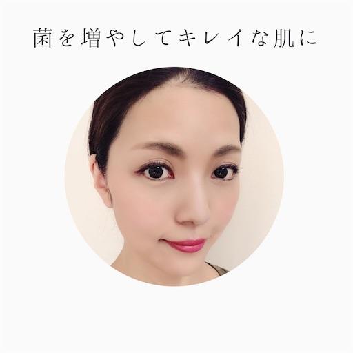 f:id:ishiimachiko141hair:20200529061433j:image