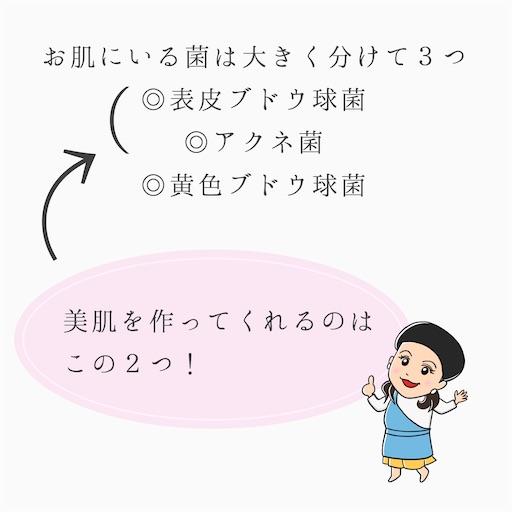 f:id:ishiimachiko141hair:20200529061517j:image