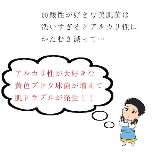 f:id:ishiimachiko141hair:20200529061522j:image
