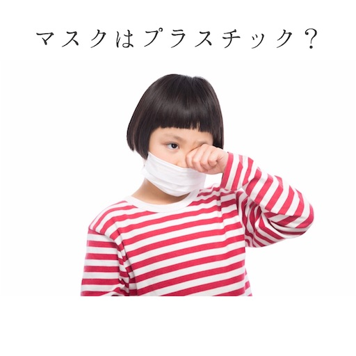 f:id:ishiimachiko141hair:20200530064830j:image
