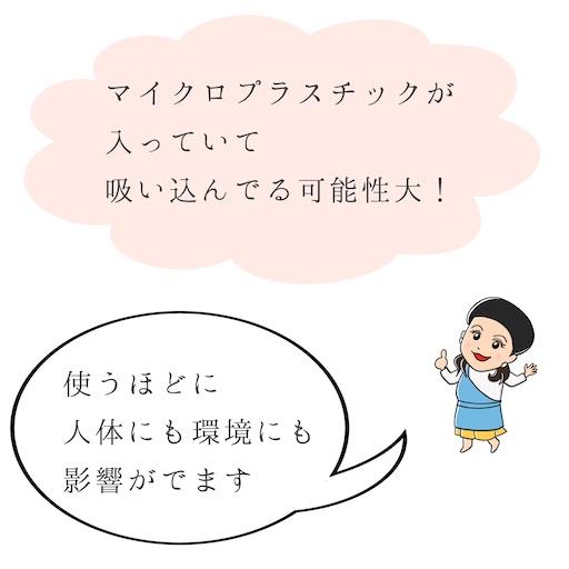 f:id:ishiimachiko141hair:20200530064859j:image