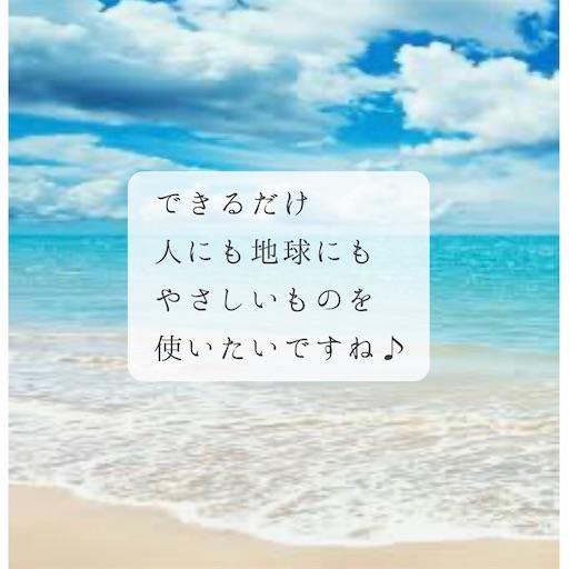 f:id:ishiimachiko141hair:20200530064932j:image