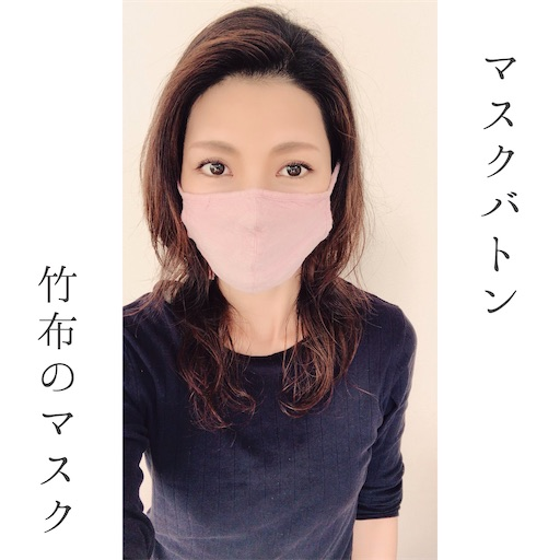 f:id:ishiimachiko141hair:20200530065139j:image