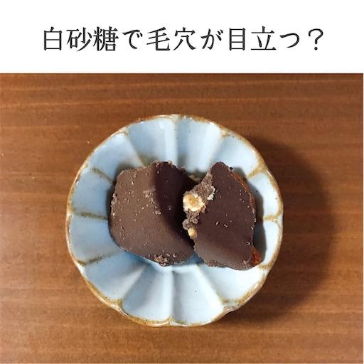 f:id:ishiimachiko141hair:20200602065056j:image
