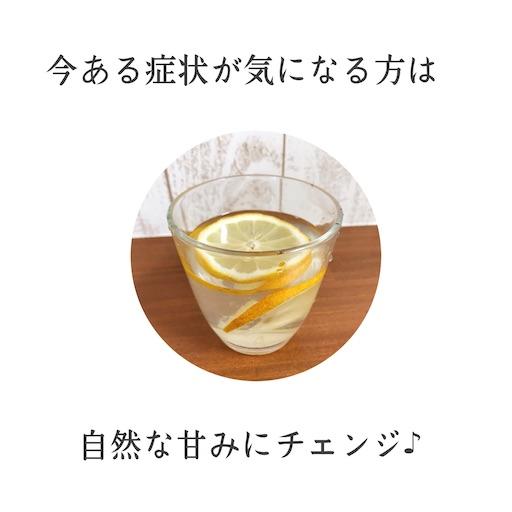 f:id:ishiimachiko141hair:20200602072205j:image