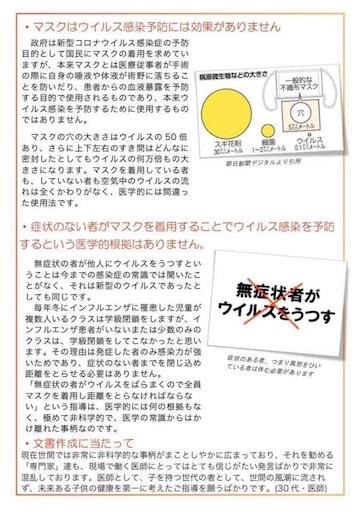 f:id:ishiimachiko141hair:20200612203912j:image