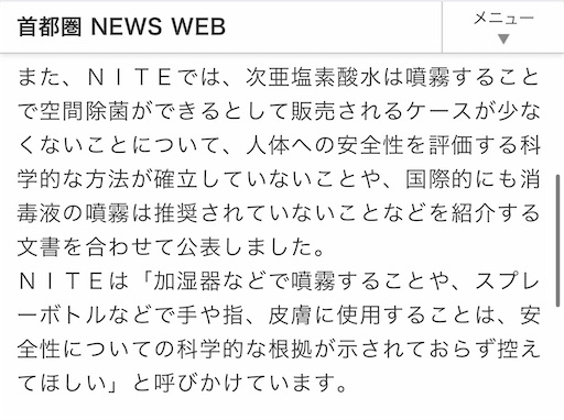 f:id:ishiimachiko141hair:20200612203916j:image