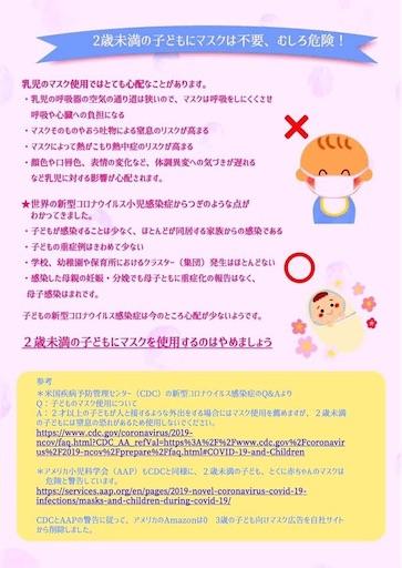 f:id:ishiimachiko141hair:20200612203918j:image