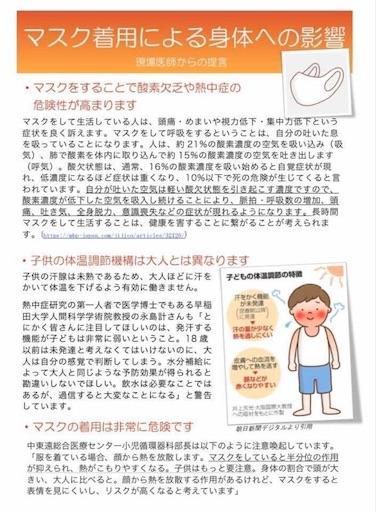 f:id:ishiimachiko141hair:20200612203922j:image