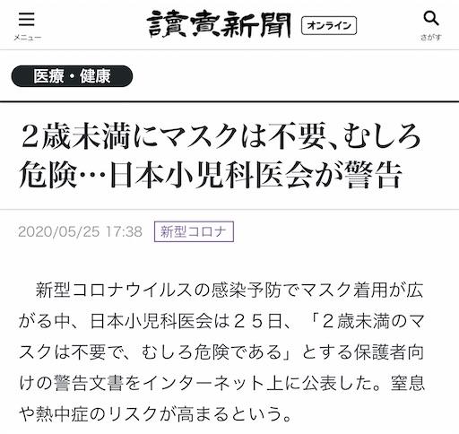 f:id:ishiimachiko141hair:20200612203925j:image