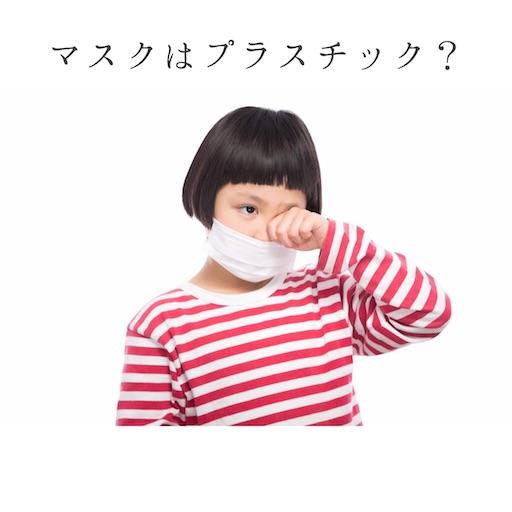 f:id:ishiimachiko141hair:20200612205118j:image